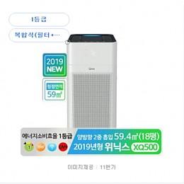 c5e9f953e5e 위닉스 공기청정기 XQ500 [ATXH593-IWK] (18형)